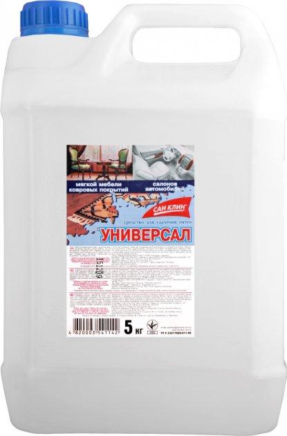 Средство для чистки ковров Сан Клин Универсальный для выведения пятен 5 л (4820003541142) - изображение 1