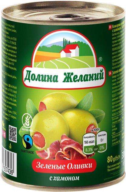 Оливки Долина Желаний Зеленые с хамоном 300 мл (5060235657436) - изображение 1