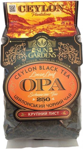 Чай черный цейлонский крупнолистовой Sun Gardens Оу.Пи.Эй. 250 г (4820082708450) - изображение 1