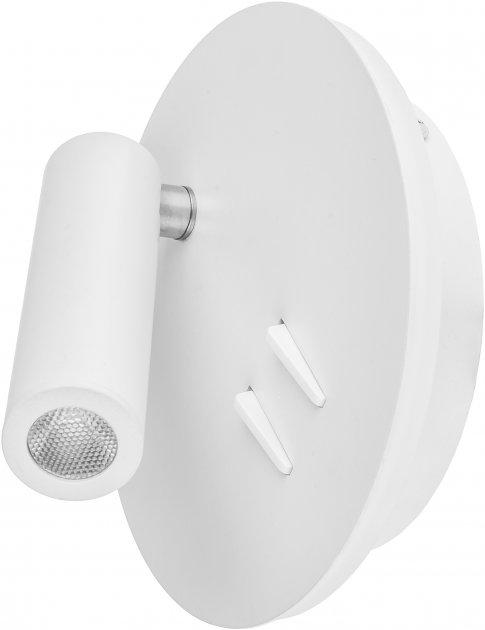 Підсвітка Brille AL-511/6W+3W LED WH (27-011) - зображення 1
