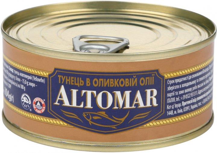 Тунец Altomar в оливковом масле 160 г (8001868000197) - изображение 1