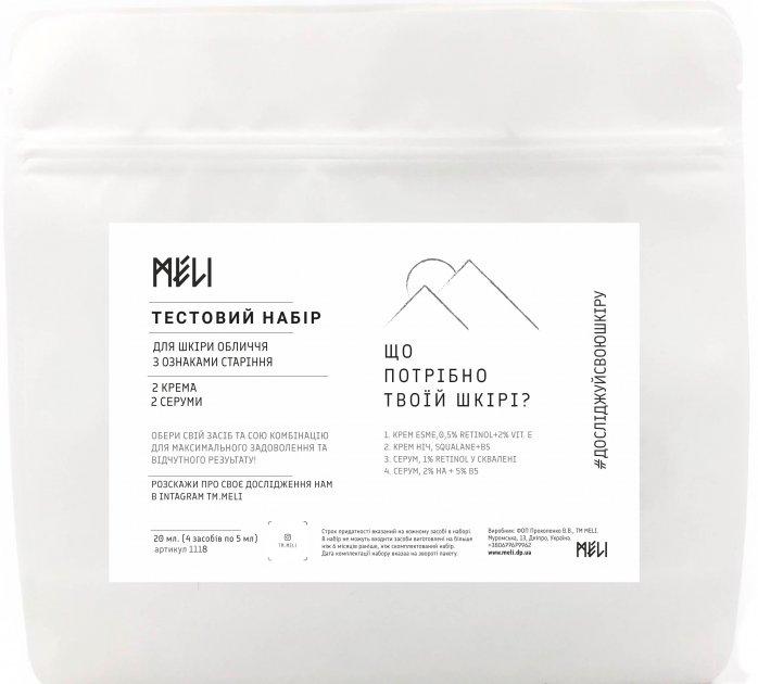 Тестовий набір Meli Що потрібно твоїй шкірі для шкіри з ознаками старіння 4 тестери по 4 мл (ROZ6400100741) - зображення 1