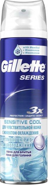 Пена для бритья Gillette Series Sensitive Cool 250 мл (7702018457984) - изображение 1