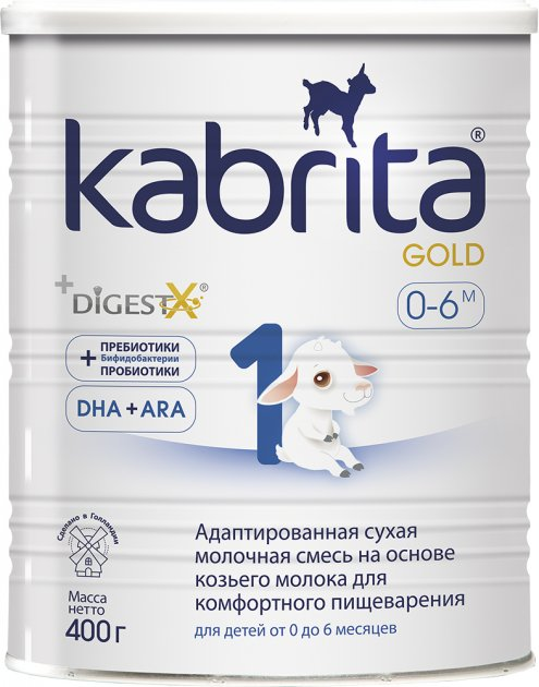Адаптированная сухая молочная смесь Kabrita 1 Gold для комфортного пищеварения на основе козьего молока (для детей от 0 до 6 месяцев) 400 г (8716677007373) - изображение 1
