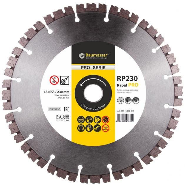 Купить диск по бетону для болгарки цена нововоронеж купить бетон