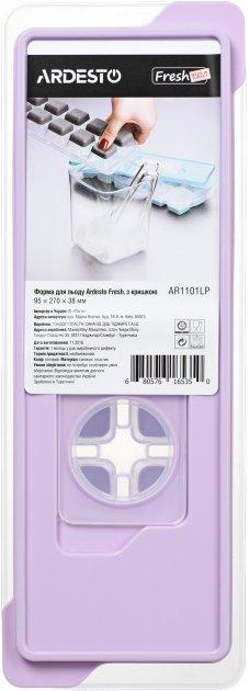 Форма для льда Ardesto Fresh с крышкой 9.5х27х4 см Лиловая (AR1101LP) - изображение 1
