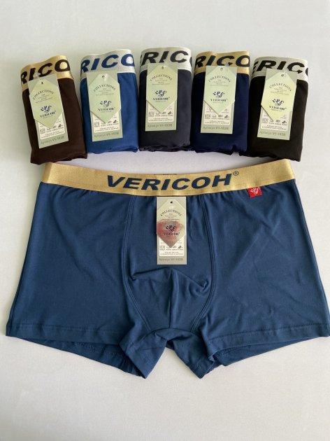Набор трусы-шорты VERICOH 163B 2XL 6 шт. Black-Dark gray-Chocolate-Blue-Dark blue-Light blue - изображение 1