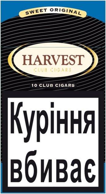 купить сигареты harvest original