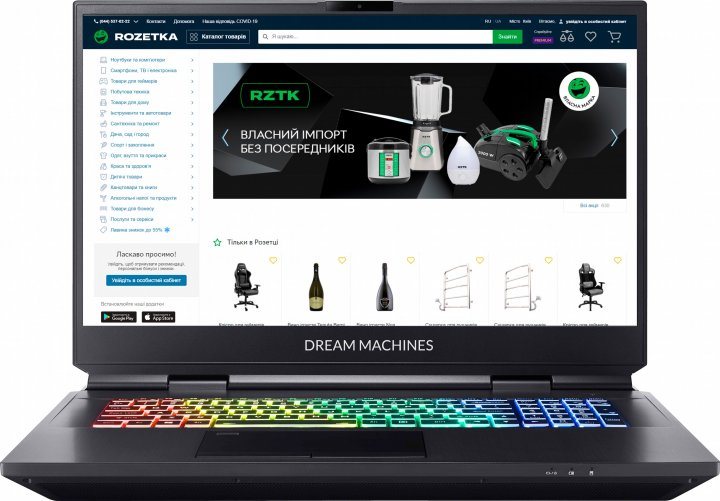 Ноутбук Dream Machines RX2060-17 (RX2060-17UA31) Black - зображення 1