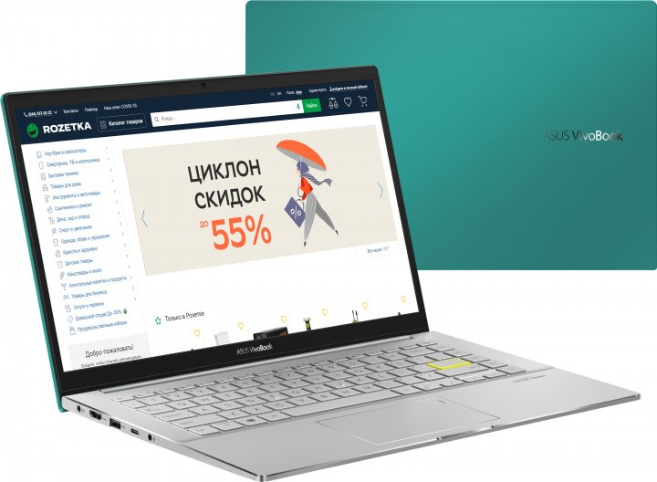 Ноутбук Asus VivoBook S14 S433EQ-AM186 (90NB0RK2-M02910) Gaia Green - изображение 1