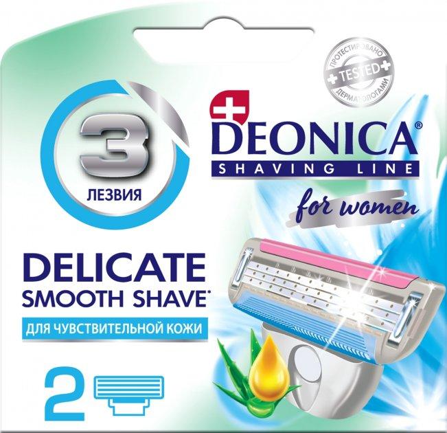 Сменные кассеты для бритья Deonica For Women 3 лезвия 2 шт (4600104035388)