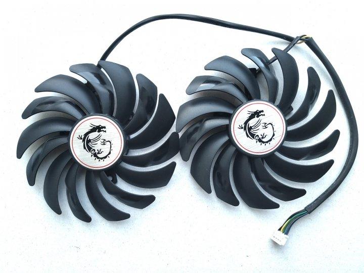 Вентилятор PowerLogic для видеокарты MSI PLD10010B12HH (PLD10010S12HH) комплект 2 шт (№121) - изображение 1