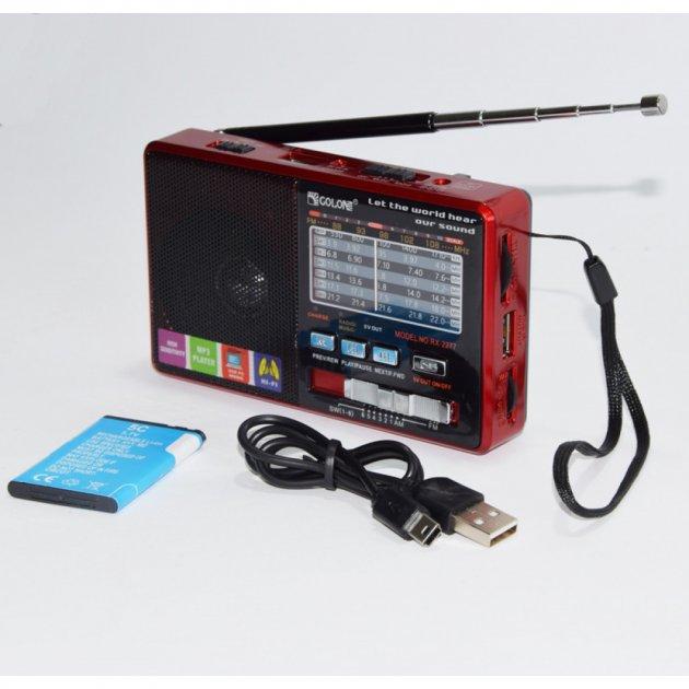 Радіоприймач на акумуляторі Golon RX-2277 з ліхтариком, Червоний (VS7002534) - зображення 1