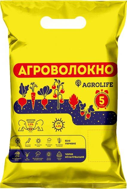 Агроволокно Agrolife UV 30 г/м² 1.6 x 10 м Белое (10704682)