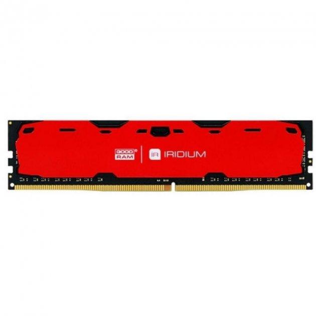 Оперативна пам'ять GOODRAM IR-XR3000D464L16S/8G (IR-XR3000D464L16S/8G) - изображение 1
