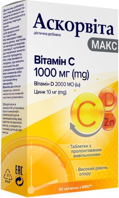 Натуральная добавка Ascorvita Max Таблетки № 30 (Витамин С, D + Цинк) (5906204019655)