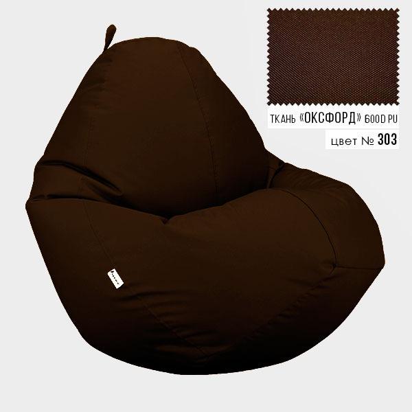 Безкаркасне крісло мішок груша Овал Coolki XXXL 100x140 Темно-Коричневий (Оксфорд 600D PU) - зображення 1