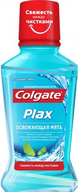 Ополаскиватель для полости рта Colgate Plax Освежающая мята 60 мл (8850006931509) - изображение 1