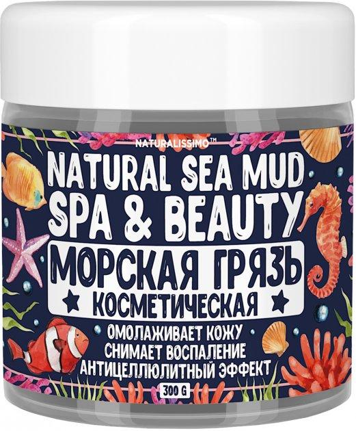Косметическая грязь для лица Naturalissimo Морская черная иловая очищающая 300 г (2000000015781) - изображение 1
