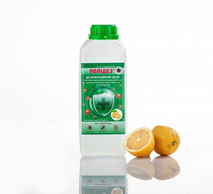 Дезинфицирующее средство ПОЛИДЕЗ с ароматом лимона 1 л. - изображение 1