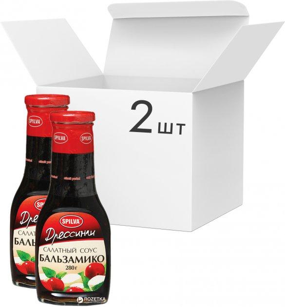 Упаковка соуса Spilva Бальзамико 280 г х 2 шт (1750022881192) - изображение 1