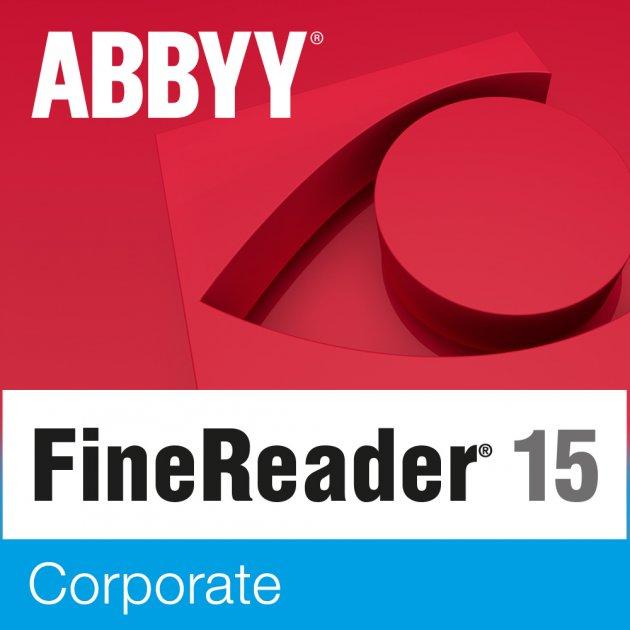 ABBYY FineReader 15 Corporate. Корпоративна ліцензія термінальна на користувача (від 26 до 50) - зображення 1