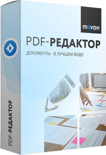 Movavi PDF-редактор для Mac Бізнес для 1 ПК (електронна ліцензія) (MovPDN Mac pers) - зображення 1