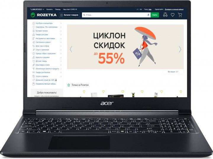 Ноутбук Acer Aspire 7 A715-42G-R887 (NH.QBFEU.00G) Charcoal Black - изображение 1