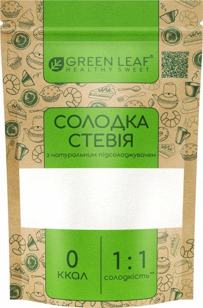 Заменитель сахара Green Leaf Сладкая Стевия 300 г (4820236270017) - изображение 1