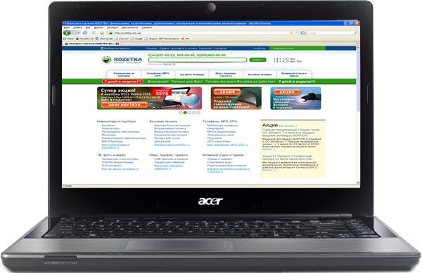 Ноутбук Acer Aspire 4820TG / 14.1 / i3-370m / 4 RAM / 320 HDD / ATI Radeon HD 5470 1 ГБ Б/В - зображення 1
