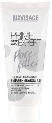 Основа під макіяж вирівнювальна Luxvisage Prime Expert Pore filler 35 г (4811329034784) - зображення 1