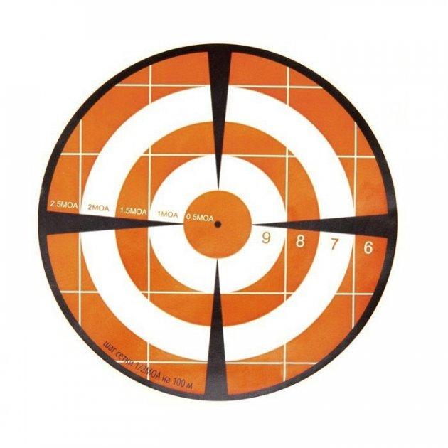 Мішень наклейка Алебарда 2,5 МОА 250 шт (473-250) - зображення 1