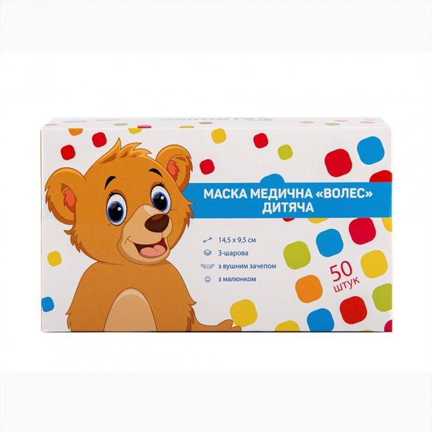 Детская медицинская маска Волес трёхслойная для индивидуальной защиты (голубая) 50 шт - изображение 1