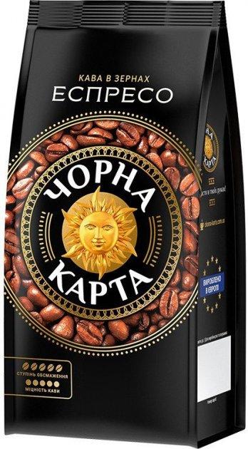 Кава в зернах Чорна Карта Espresso 900 г (8719325020809) - зображення 1