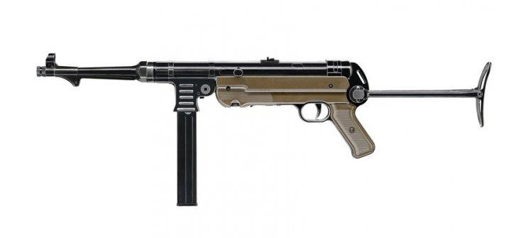 Пистолет пневматический Umarex Legends MP German (5.8143) - изображение 1