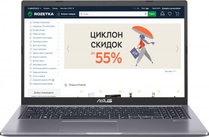 Ноутбук Asus Laptop X515MA-BR150 (90NB0TH1-M04320) Slate Grey - зображення 1
