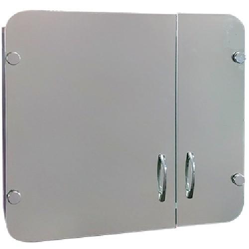 "Дзеркальна шафа з двома дверцями Seria A ""Економ"" №31(600 x 650 x 130) - зображення 1"