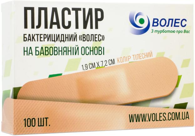 Пластырь бактерицидный Волес 1.9х7.2 см на хлопковой основе №100 (502851) - изображение 1