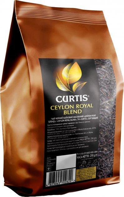 Чай черный крупнолистовой Curtis Ceylon Royal Blend 250 г (4823063702829) - изображение 1