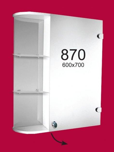 Шкаф-зеркало (60*70*14см) ШК870 - изображение 1