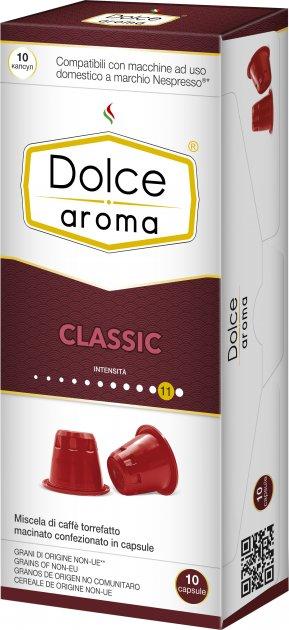 Капсула Dolce Aroma Classico для системы Nespresso 5 г х 10 шт (4820093484725) - изображение 1