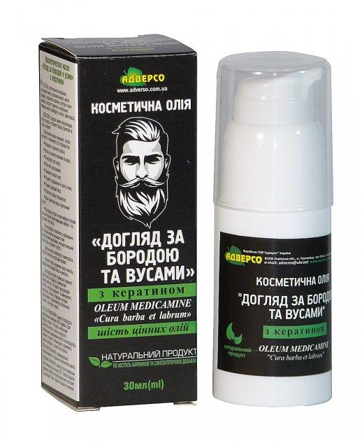 Косметична олія Адверсо Догляд за бородою і вусами 30 мл (4820104013289) - зображення 1