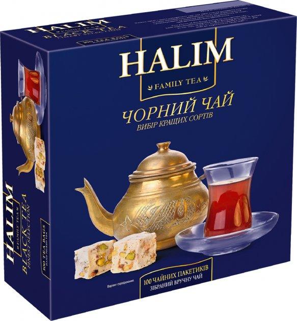 Чай чорний Halim пакетований 100 шт. х 1,5 г (4820198876425) - зображення 1