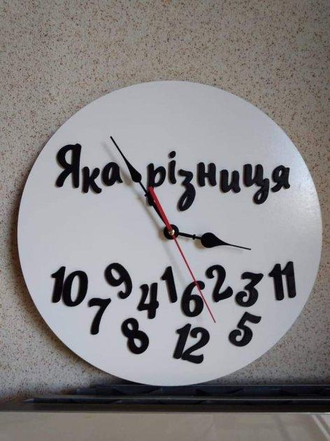 Настінний годинник GO KORA BOG Яка різниця 30 см - изображение 1