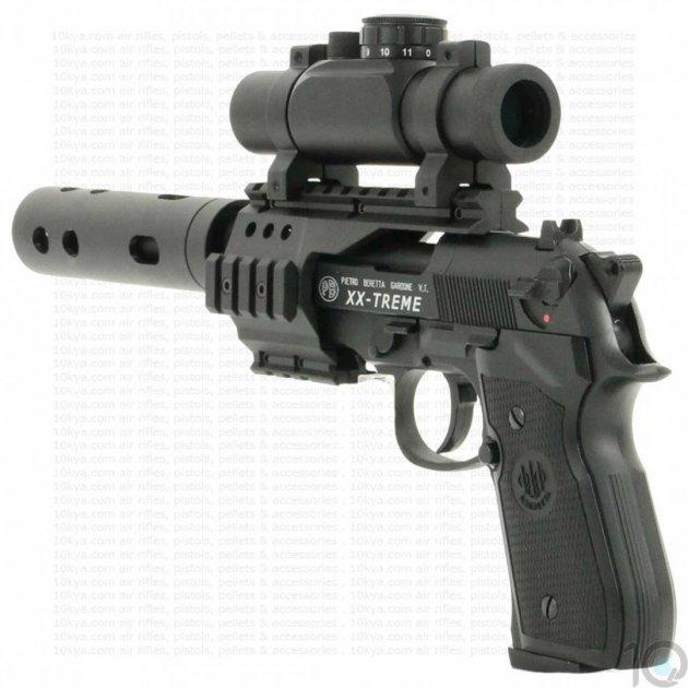 Пневматичний пістолет Umarex BERETTA 92 FS XX-TREME - зображення 1