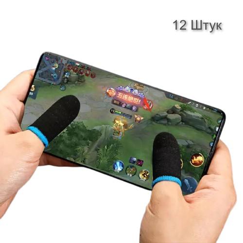 Напальчники ігрові KillerPro mobile для мобільних ігор 12 штук Чорні - зображення 1
