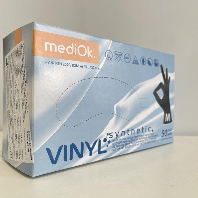 Перчатки нитрил винил (витрил) без пудры чёрные MediOk (Малайзия) 100 шт/уп С - изображение 1