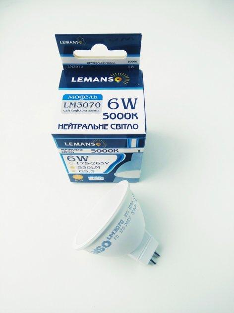 Лампа светодиодная MR16 6W G5.3 5000K 530Lm 175-265В LM3070 Lemanso - зображення 1