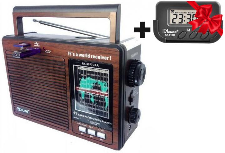 Аккумуляторный портативный Радиоприемник GOLON RX-9977 UAR с USB входом mp3 + Электронные часы с будильником и секундомером - зображення 1