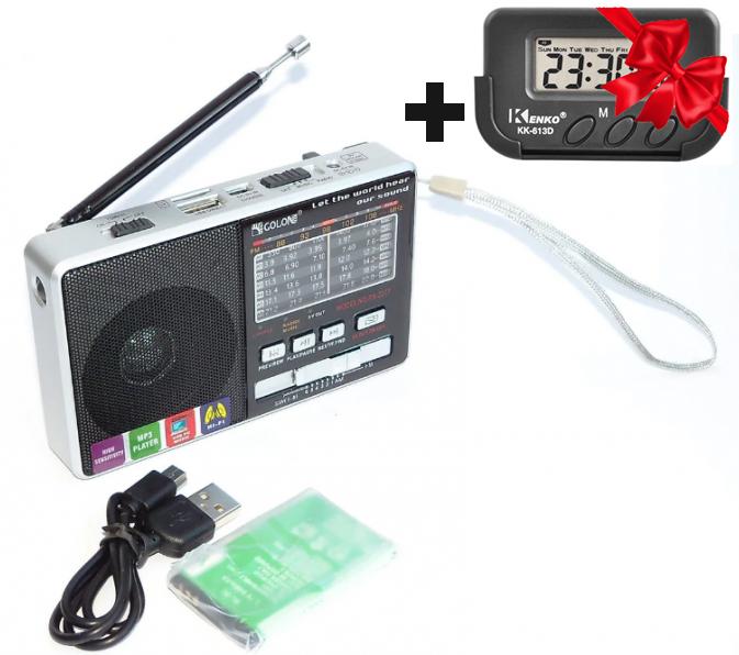 Аккумуляторный портативный радиоприемник Golon RX-2277 FM AM радио колонка с фонариком и USB выходом Черно-серебристый + Электронные часы с будильником и секундомером - зображення 1